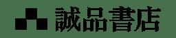 logo-cheng-ping_256x56_rb