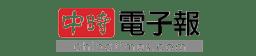 logo-chiantimes_256x56_rb