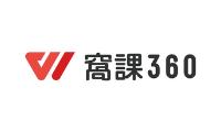 img-logo-窩課360